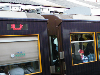 0101106 15:46 江ノ電21Fリバイバルカラー@江ノ島駅