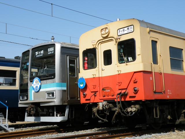 20110226 茅ヶ崎運輸区公開 相模線205系R6F キハ30 62