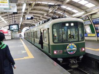 [江ノ電][Rail]江ノ電1502F 嵐電号 引き続き運転中