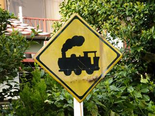20110416 [踏切][Rail]きしゃにちゅうい:横浜線小野路街道踏切/京王線北野5号踏切