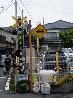 20110619 [江ノ電][踏切][Rail] 極楽寺3号踏切のでんしゃにちゅうい