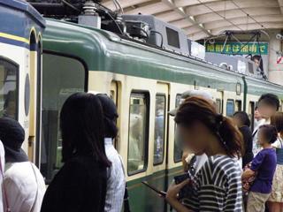 110625 江ノ電1201F