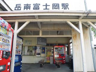岳南富士岡駅20120630