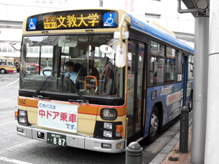 [misc] 旧かなちゅうマークの残っている神奈中バスち62号車@茅ケ崎駅北口 201207071027