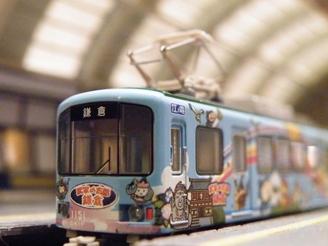 """[江ノ電][Rail][Model] MODEMO OE05 江ノ電1100形""""スキップえのんくん号""""(増結用T車)"""